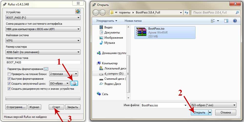 Скачать загрузочная флешка с windows 8 - aiks-ekb.ru