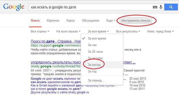 google_foto2