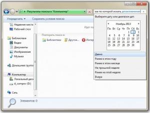 fraza_poiska_data_2