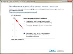 sosdanieUserandr_control_yes