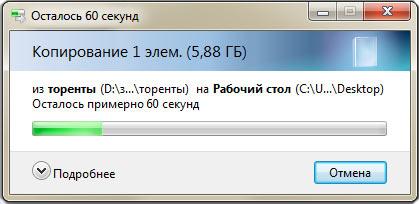 copy-filer