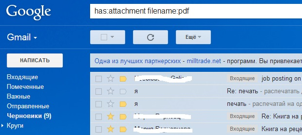attachment_pdf