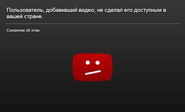 youtube_ogran