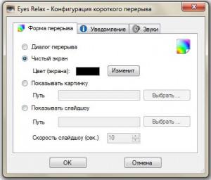eyesrelax2