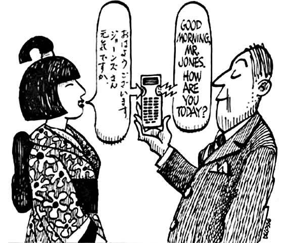 Ляпы переводов при бизнес коммуникациях
