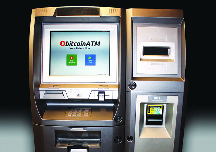 терминал криптовалюты