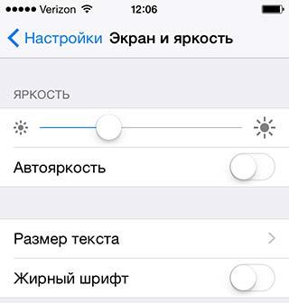 autp-yarkost-ru4
