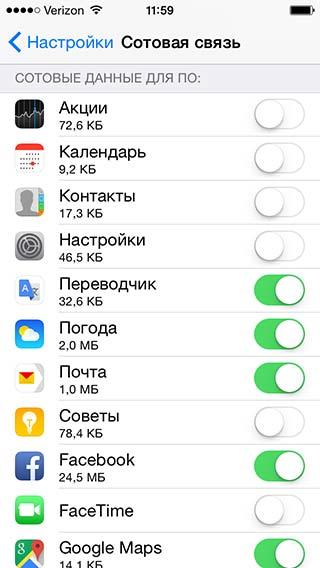 ru-pril--mob-internet