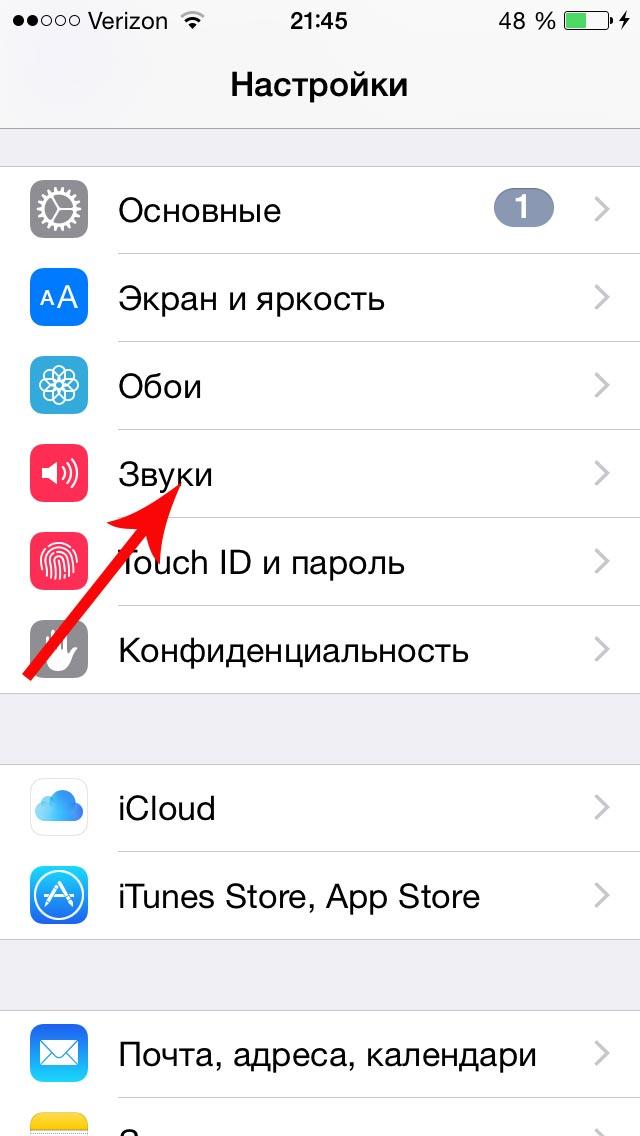 Скачать программу Рингтон для Iphone