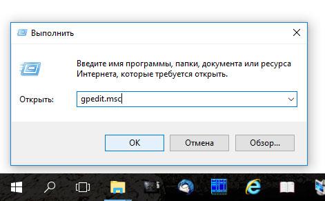 Как запретить обновление windows 10